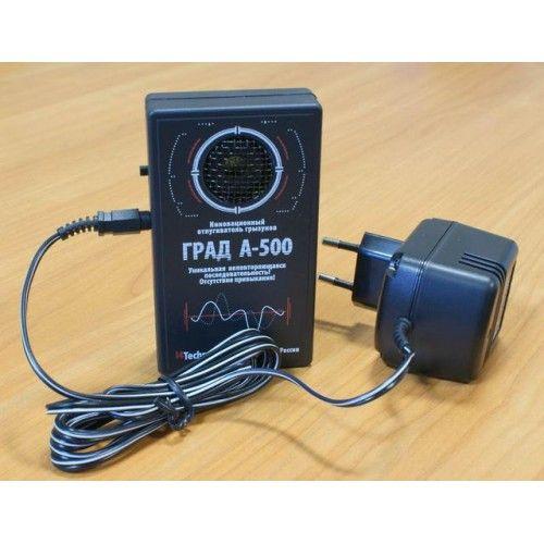 ультразвуковой отпугиватель мышей на батарейках цена
