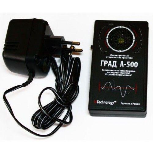 ультразвуковой отпугиватель на батарейках для грызунов