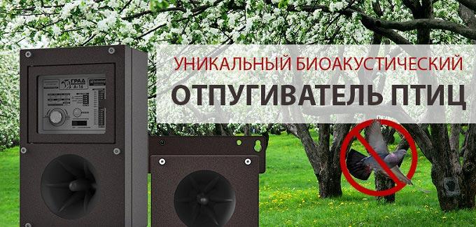 https://antigryzun.ru/images/upload/Grad-A16_2.jpg