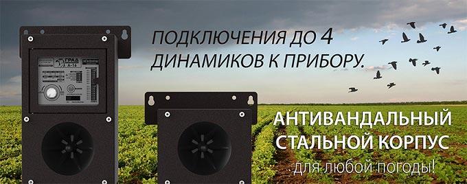 https://antigryzun.ru/images/upload/Grad-A16_6.jpg