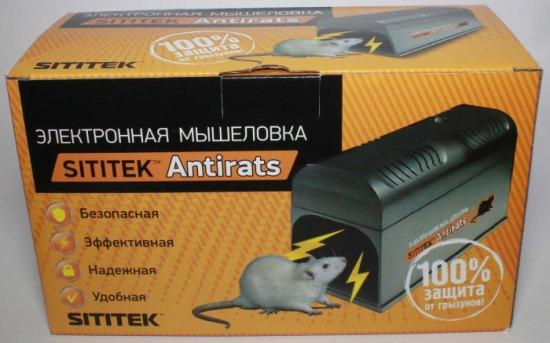https://antigryzun.ru/images/upload/sititek.ru_SITITEK_ANTIRATS_2.jpg